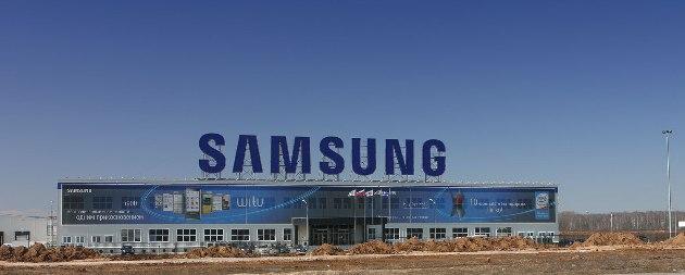 September 2014, Samsung Bangun Pabrik di Indonesia
