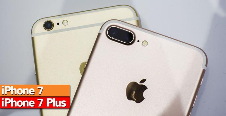 Spesifikasi dan Harga Resmi iPhone 7 dan iPhone 7 Plus