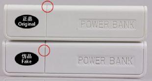 Tips Cara Membedakan Power Bank Asli dan Power Bank Palsu
